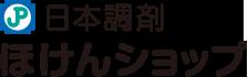 日本調剤ほけんショップのロゴ