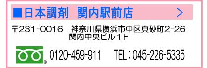 014関内駅前