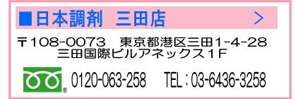 002三田