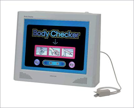 血管年齢測定器画像