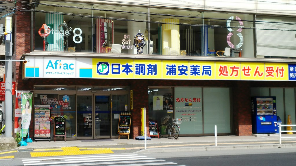 【修正済】写真1店舗外観