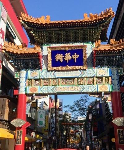 中華街入口 - コピー