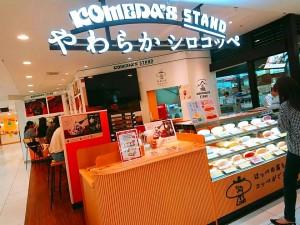 OK_ブログ写真 店舗写真