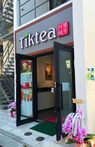 ブログ写真③(Tiktea店)